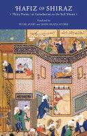 Hafiz of Shiraz