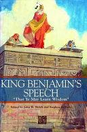King Benjamin's Speech