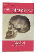 http://bks0.books.google.com/books?id=FvZ8QgAACAAJ&printsec=frontcover&img=1&zoom=1