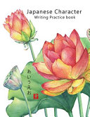 Japanese Character Writing Practice Book