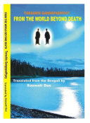 FROM THE WORLD BEYOND DEATH