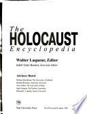 Холокост энциклопедия