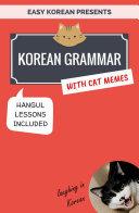 Korean Grammar with Cat Memes