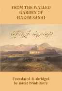 From The Walled Garden Of Hakim Sanai