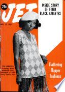13 ноя 1969