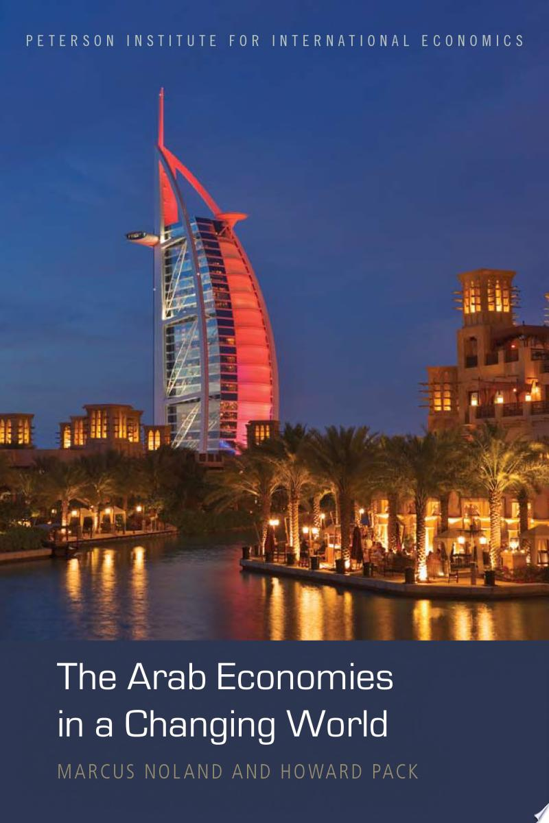 The Arab Economies in a Changing World banner backdrop