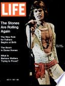 14 Հուլիս 1972