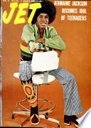 31 авг 1972