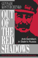 Out of the Red Shadows