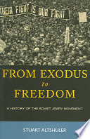 From Exodus to Freedom