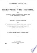 Annual List of Merchant Vessels of the United States