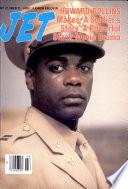 22 окт 1984