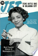 11 sep 1958
