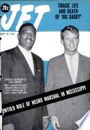 May 30, 1963