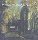 Writing Modern Chinese Art