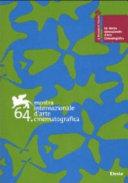 64  Mostra internazionale d arte cinematografica