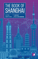 The Book of Shanghai