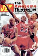 18 мар 1996