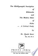 The Hāthīgumphā Inscription of Khāravela