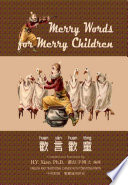 03   Merry Words for Merry Children  Traditional Chinese Tongyong Pinyin