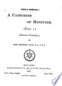 A Catechism of Hinduism