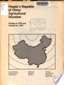 People s Republic of China Agricultural Situation