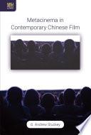 Metacinema In Contemporary Chinese Film