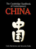 The Cambridge Handbook of Contemporary China