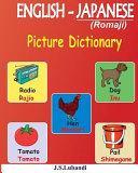 English japanese Romaji Picture Dictionary Book PDF