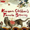 Korean Children s Favorite Stories