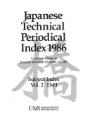 Japanese Technical Periodical Index