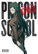 Prison School ebook