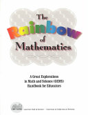 The Rainbow of Mathematics