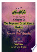 A Chapter on The Dispraise of Desire   Ibn Al Qayyem                               Book