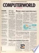 1989年12月4日