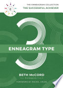 The Enneagram Type 3