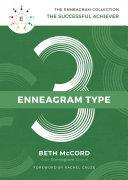 The Enneagram Type 3