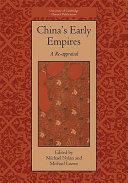 China s Early Empires