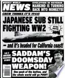 Jan 21, 2003