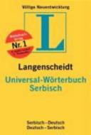 Universal-Wörterbuch Serbisch
