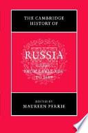 Works Of H R And M's H The Prince Of Mantua And Montferrat Prince Of Ferrara Nevers Réthel And Alençon [Pdf/ePub] eBook