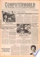 1981年2月2日