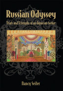 Russian Odyssey