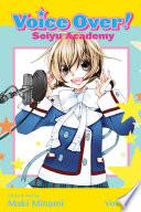 Voice Over   Seiyu Academy