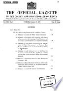 1951年1月30日