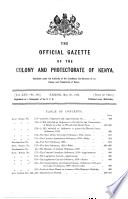 1923年5月23日