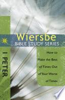 David C Cook Kjv Bible Lesson Commentary 2011 12 Pdf/ePub eBook