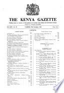 1962年11月27日