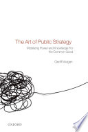 The Art Of Public Strategy