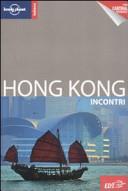 Guida Turistica Hong Kong. Con cartina Immagine Copertina